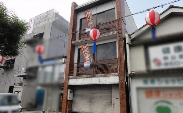 高知市中部 店舗付き住居